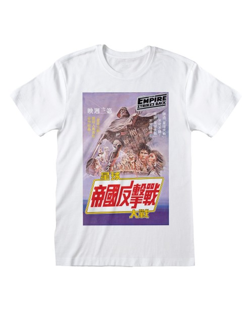 OFFICIAL STAR WARS : THE EMPIRE STRIKES BACK JAPANESE POSTER WHITE T-SHIRT