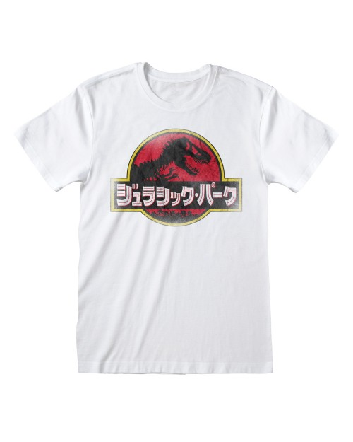 OFFICIAL JURASSIC PARK LOGO JAPANESE TEXT WHITE T-SHIRT